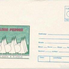 Sellos: 1989. RUMANÍA/ROMANIA. ENTERO POSTAL/STATIONERY. MES DEL BOSQUE. FOREST. MEDIO AMBIENTE/ENVIRONMENT.. Lote 117913763