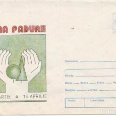 Sellos: 1989. RUMANÍA/ROMANIA. ENTERO POSTAL/STATIONERY. MES DEL BOSQUE. FOREST. MEDIO AMBIENTE/ENVIRONMENT.. Lote 117913815