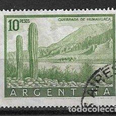 Sellos: DESFILADERO DE HUMAHUACA. ARGENTINA. SELLO AÑO 1954. Lote 119019131