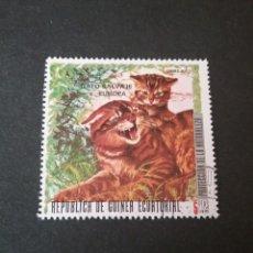 Timbres: SELLOS DE G. ECUATORIAL MATASELLADOS. 1976. ANIMALES EUROPEOS. GATO SALVAJE. MAMIFEROS. FELINOS.CRI. Lote 120106950