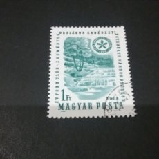 Sellos: SELLOS DE HUNGRÍA (MAGYAR POSTA) MATASELLADO. 1964. ARBOLES. NATURALEZA. RIO. BOSQUE. EMBLEMA. PAIS. Lote 121298010