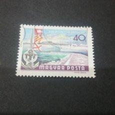 Sellos: SELLOS DE HUNGRÍA (MAGYAR POSTA) MATASELLADO. 1969. LAGO BALATON. NATURALEZA. BANDERAS. ANCLA. BARCO. Lote 121397211