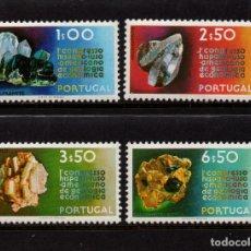 Sellos: PORTUGAL 1119/22** - AÑO 1971 - MINERALES. Lote 128993891