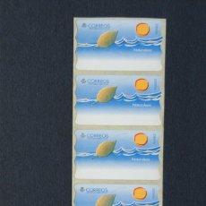 Sellos: ESPAÑA.ATMS 1997./NATURALEZA.. Lote 132887646