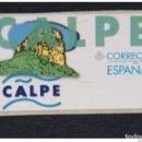 Sellos: ESPAÑA.AÑO 1999.ETIQUETA POSTAL./PEÑON DE IFACH (CALPE).NUEVA Y LIMPIA.. Lote 132948970