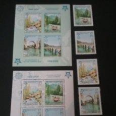 Sellos - HB+Sellos Bosnia-Herzegovina nuevos (Adm Serbia)2006/naturaleza/CEPT/puente/rio/50aPrimerSerie/barca - 133119489
