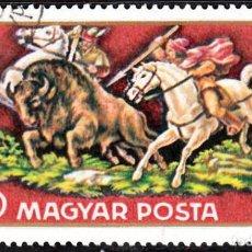 Sellos - 1971 - HUNGRIA - EXPOSICION MUNDIAL DE CAZA - CAZA DEL BISONTE - YVERT 2152 - 140907662