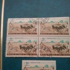 Sellos: SELLOS R. MALI MTDOS/1961/ARADO DE BUEYES/ANIMALES/AGRICULTURA/CAMPESINO/MAMIFERO/TORO/VACA/. Lote 141936058
