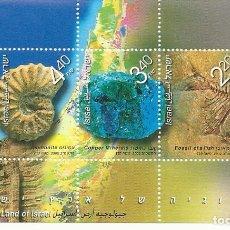 Sellos: TEMA MINERALES ISRAEL 2002 HOJA BLOQUE Nº 67 MINERALES DEL MUNDO. Lote 147306830