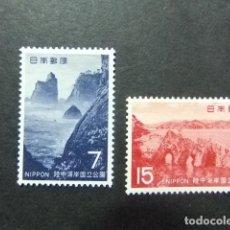 Sellos: JAPON 1969 PARC NATIONAL DE RIKUCKU-KAIGAN YVERT 967 / 68 ** MNH. Lote 147329466