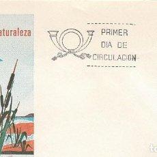 Sellos: EDIFIL 2473, PROTECCION DE LA NATURALEZA, GAVIOTA Y FOCA, PRIMER DIA 4-4-1978 EN 2 SOBRES DEL SFC . Lote 148188114