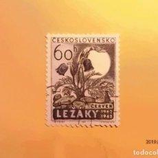 Sellos: CHECOSLOVAQUIA - CERVEN - PLANTAS - FLORA - CAMPANILLA.. Lote 151015882