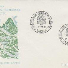 Sellos: EDIFIL 2307, CENTº CENTRO EXCURSIONISTA DE CATALUÑA, PRIMER DIA ESPECIAL DE 10.2-1976, SOBRE DEL SFC. Lote 151255978