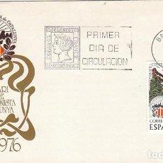 Sellos: EDIFIL 2307, CENTº CENTRO EXCURSIONISTA DE CATALUÑA, PRIMER DIA DE 10.2-1976, SOBRE DE ALFIL. Lote 151256978