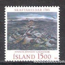 Sellos: ISLANDIA Nº 555** ERUPCIÓN VOLCÁNICA DE 1783. PINTURA. SERIE COMPLETA. Lote 151521990