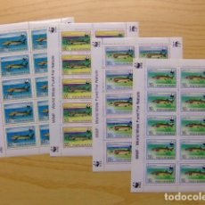 Sellos: RUMANIA ROUMANIE POSTA ROMANA 1994 FAUNA PROTEGUIDA WWF YVERT 4200 / 4203 ** MNH . Lote 155151862