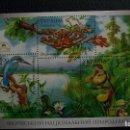Sellos: NATURALEZA-FLORA Y FAUNA DE UCRANIA-UCRANIA-2003-BLOQUE**(MNH). Lote 159820678