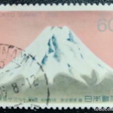 Sellos - 1986. Naturaleza. JAPÓN. 1582. Pintura. Cuadro 'Monte Fuji al alba'. Usado. - 159933302
