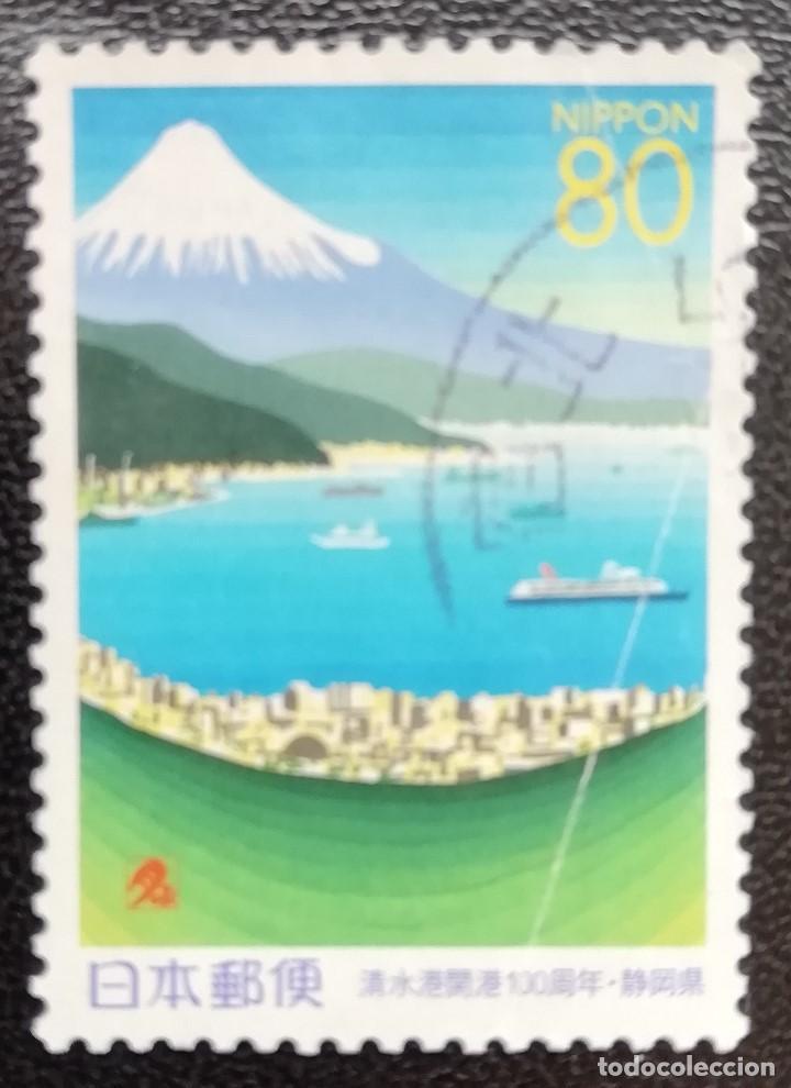 1999. NATURALEZA. JAPÓN. 2623. MONTE FUJI Y BAHÍA. DOBLEZ. USADO. (Sellos - Temáticas - Naturaleza)