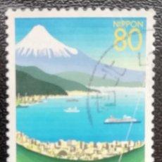 Sellos - 1999. Naturaleza. JAPÓN. 2623. Monte Fuji y bahía. Doblez. Usado. - 159933926