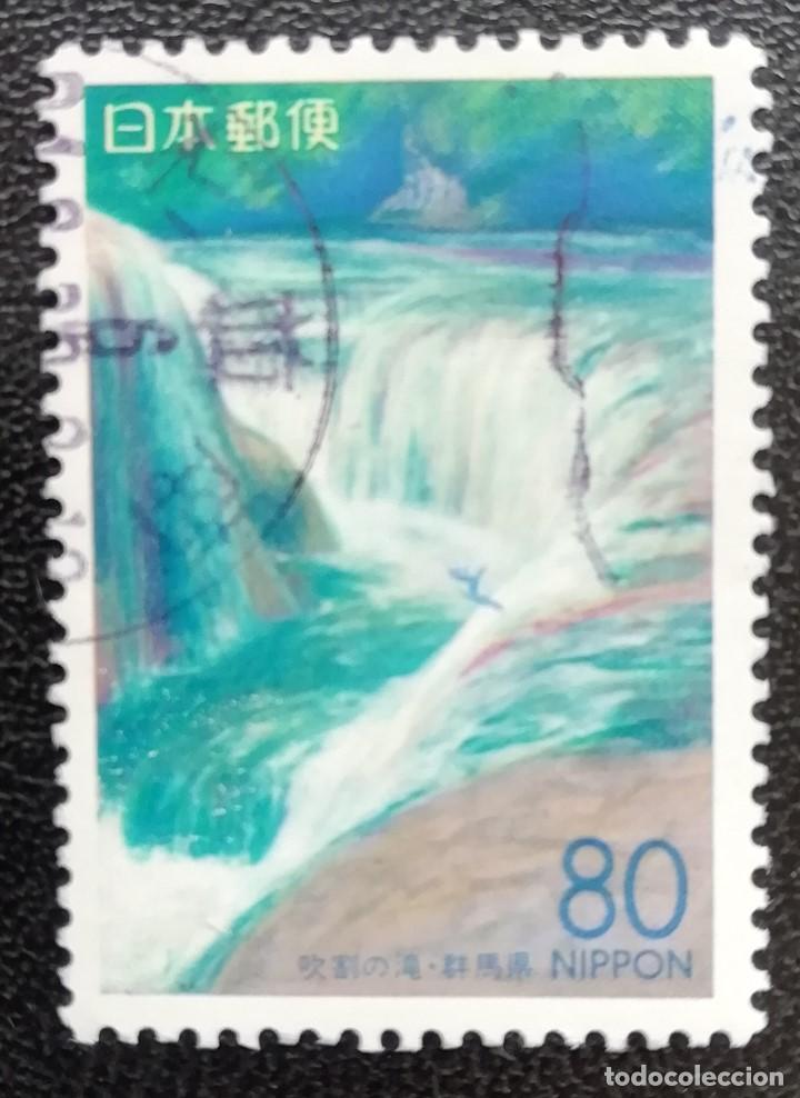 1994. NATURALEZA. JAPÓN. 2114. CATARATAS FUKURAKI. USADO. (Sellos - Temáticas - Naturaleza)