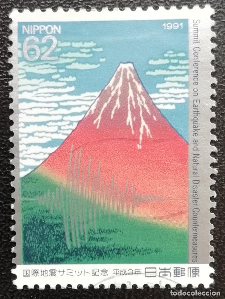 1991. NATURALEZA. JAPÓN. 1957. PINTURA. CUADRO 'AKA FUJI'. NUEVO CON CHARNELA. (Sellos - Temáticas - Naturaleza)