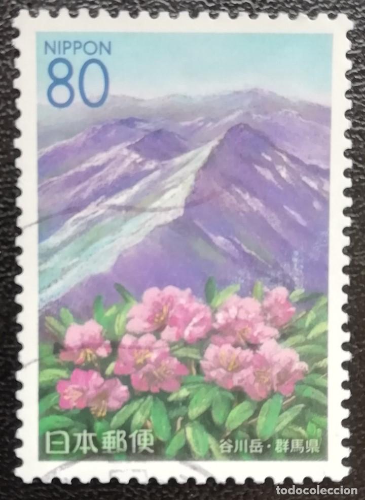 2002. NATURALEZA. JAPÓN. 3237. MONTE TANIGAWA. USADO. (Sellos - Temáticas - Naturaleza)