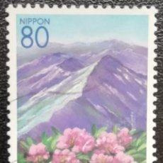 Sellos - 2002. Naturaleza. JAPÓN. 3237. Monte Tanigawa. Usado. - 159934754