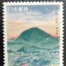 Sellos: 1991. NATARALEZA. JAPÓN. 1923. MONTAÑAS. NUEVO.. Lote 159939254