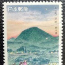 Sellos: 1991. NATURALEZA. JAPÓN. 1923. MONTAÑAS. NUEVO.. Lote 159939254