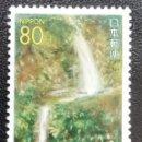 Sellos: 1995. NATURALEZA. JAPÓN. 2195. CASCADAS KUROYAMA. NUEVO.. Lote 159939754