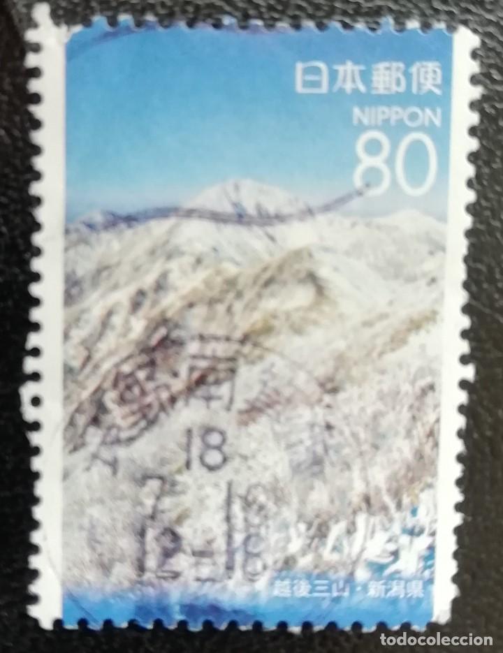 2006. NATURALEZA. JAPÓN.3846. MONTAÑAS DE NEIGATA. USADO. (Sellos - Temáticas - Naturaleza)