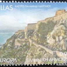 Sellos - 2017. Naturaleza. GRECIA. Tema Europa. Turismo. Nuevo. - 162112382