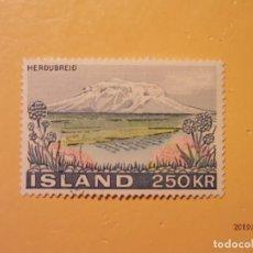Sellos: ISLAND - MONTAÑAS Y VOLCANES - HERDUBREID.. Lote 170104236