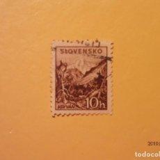 Sellos: ESLOVAQUIA - MONTAÑAS Y VOLCANES - KRIVÁN.. Lote 170104904