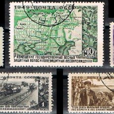 Sellos: RUSIA (URSS) 1166/70, PROTECCIÓN DE LOS BOSQUES Y DE LOS SUELOS USADO (AÑO 1949). Lote 174253470