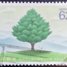 Sellos: 1990. NATURALEZA. JAPÓN. 1792. EXPOSICIÓN INTERNACIONAL JARDINERÍA Y ESPACIOS VERDES, OSAKA. USADO.. Lote 175583985