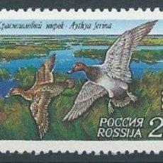 Sellos: 1992. RUSIA/RUSSIA. YVERT 5958/60** MNH. FAUNA. AVES/BIRDS. PATOS/DUCKS. NATURE.. Lote 176169435