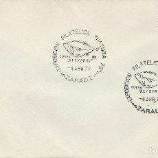 Sellos: 1979, ZARAUZ. ESPAÑA. MATASELLOS/POSTMARK. NATURA'79. CUEVA ALTXERRI. CAVES. PECES/FISHES.. Lote 176912289