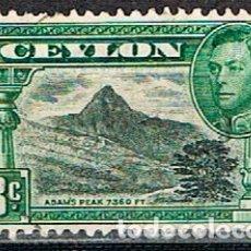Sellos: CEILAN Nº 247, EL PICO DE ADAMS, USADO (AÑO 1938). Lote 177649617