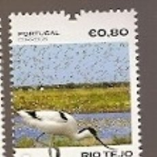 Sellos: PORTUGAL ** & AVES DEL RÍO TAJO 2018 (650) . Lote 178335102