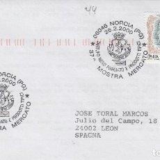 Sellos: 2000 ITALIA NORCIA , 37 MUESTRA TRUFA - TEMA MICOLOGIA ,SETAS, HONGOS- SOBRE /SPD/FDC. Lote 186097438