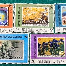 Sellos: SERIE JAPÓN MOTIVO NATURALEZA Y FLORES. Lote 184301172
