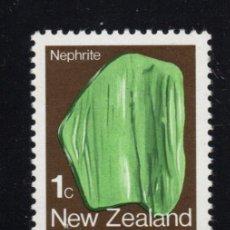 Sellos: NUEVA ZELANDA 825A** - AÑO 1982 - MINERALES. Lote 190151542