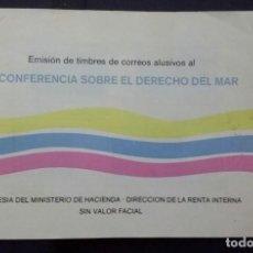 Sellos: FOLLETO 1974 EMISIÓN TIMBRES DE CORREOS DE LA III COFERENCIA MUNDIAL DERECHO DEL MAR EN VENEZUELA. Lote 198635000