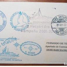 Sellos: ANTARCTICA ANTARTICA ANTARTIDA JUAN CARLOS POLAR HESPERIDES LAS PALMAS ESPAÑA. Lote 199499541