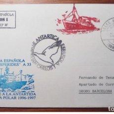 Sellos: ANTARCTICA ANTARTICA ANTARTIDA JUAN CARLOS POLAR HESPERIDES ESPAÑA SPAIN 1997 10 CAMPAÑA 1996 1997. Lote 199499781