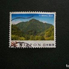 Sellos: /27.05/-JAPON-2014-82 Y. Y&T 6678 EN USADO/º/-PAISAJES. Lote 206152463
