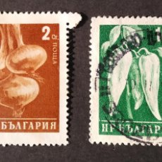 Sellos: 1958 BULGARIA VEGETALES. Lote 206492490
