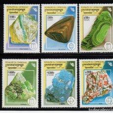 Sellos: CAMBOYA 1583/88** - AÑO 1998 - MINERALES Y PIEDRAS PRECIOSAS. Lote 210329001